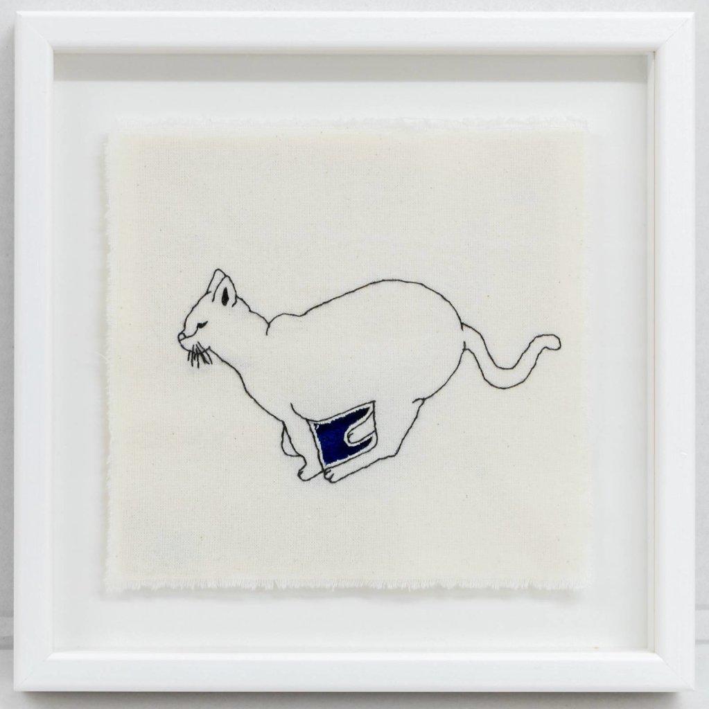 Springande katt